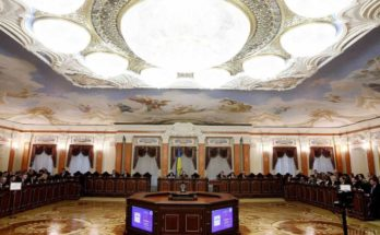 English Court rejects Ukraine's attempt to set aside enforcement order on grounds of state immunity