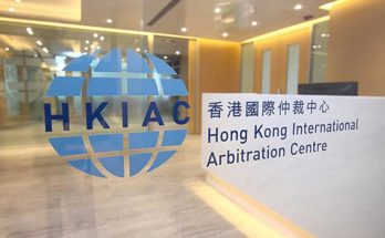 HKIAC Rules effective today